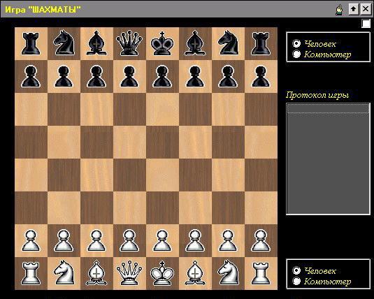 Программа обучения игры шахматы