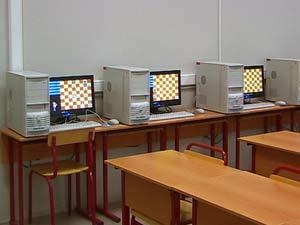 Шахматные программы для игры
