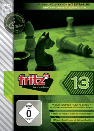 Fritz 13 скачать