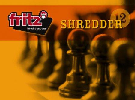 Скачать бесплатно Shredder 12