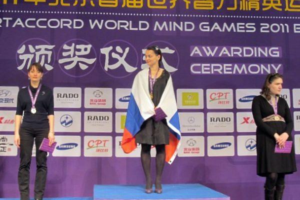 Победительницы по быстрым шахматам на Всемирных Интеллектуальных играх в Китае 2011