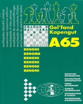 Энциклопедия шахматных дебютов. A65 Бенони