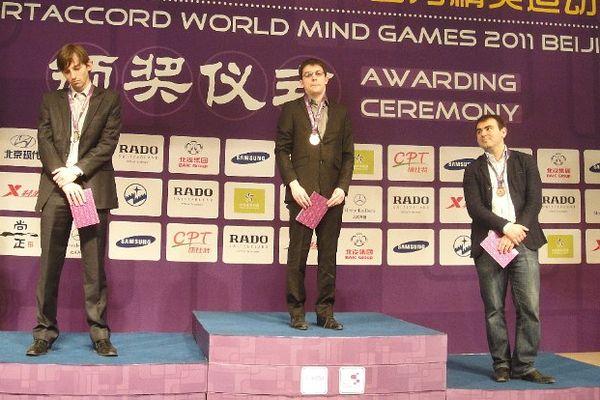 Победители блиц-турнира среди мужчин на Всемирных Интеллектуальных играх в Китае 2011