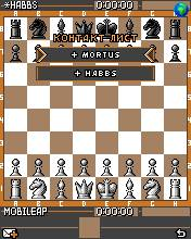 Мобильные шахматы