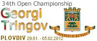 34-й открытый чемпионат Болгарии