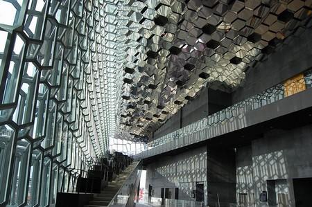 Место проведения Рейкьявик опен 2012