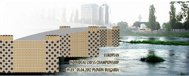 Чемпионат Европы среди мужчин 2012