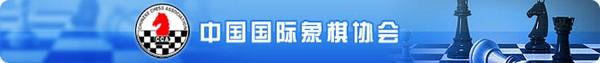 Чемпионат Китая 2012 года