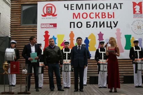 Чемпионат Москвы по блицу - закрытие