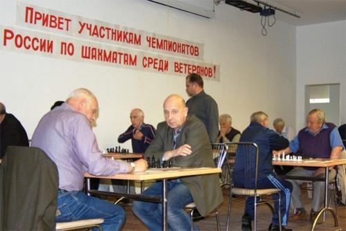 Чемпионат России среди ветеранов 2012