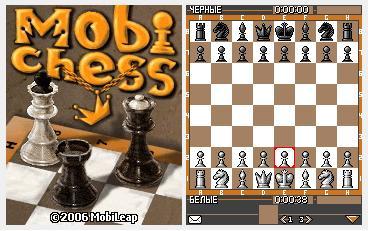 Скачать шахматы для sony ericsson