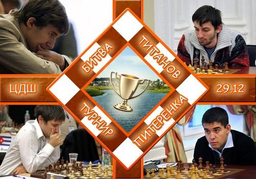 «Питеренка-2012» - победитель Сергей Карякин