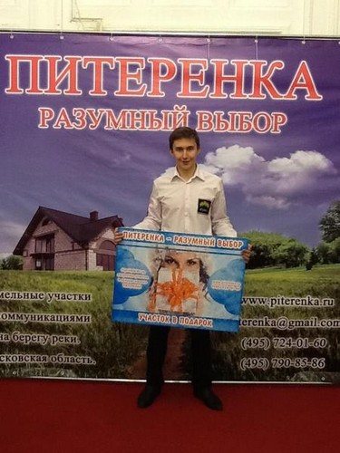 Сергей Каряикн - победитель