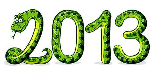 С наступающим 2013 годом! Администрация сайта ChessOk.net