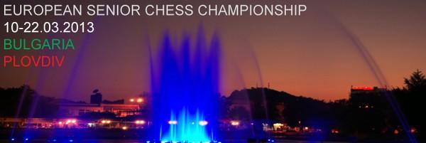 Чемпионат Европы среди сеньоров в Пловдиве 2013 года
