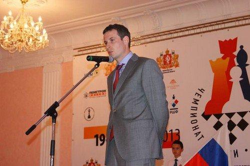 Высшая лига чемпионата России 2013 в Екатеринбурге