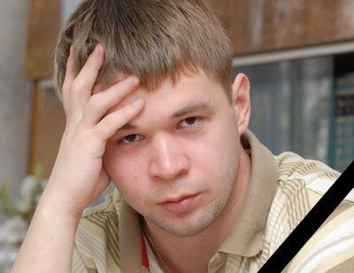 В ДТП погиб Игорь Курносов
