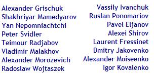Участники-Кубка-АШП-2013