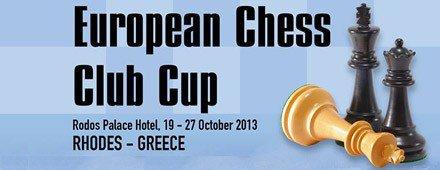 Клубное первенство Европы в Греции 2013 онлайн