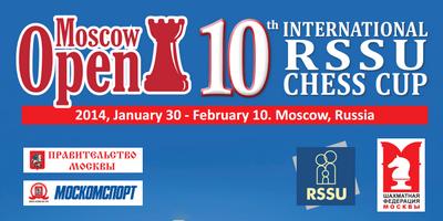 Суперфинал чемпионата Москвы по быстрым шахматам 2014