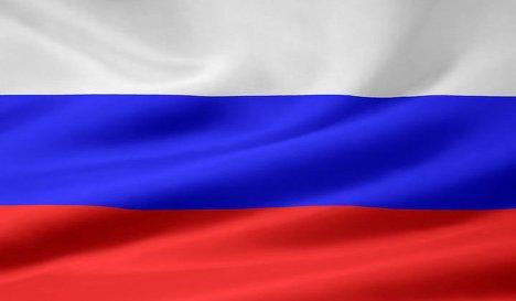 Чемпионат России 2016, высшая лига