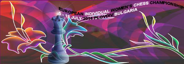 Чемпионат Европы среди женщин, Пловдив, Болгария, 2014, онлайн