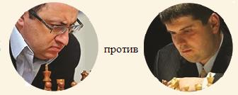 Матч Гельфанд - Свидлер, 2014, онлайн