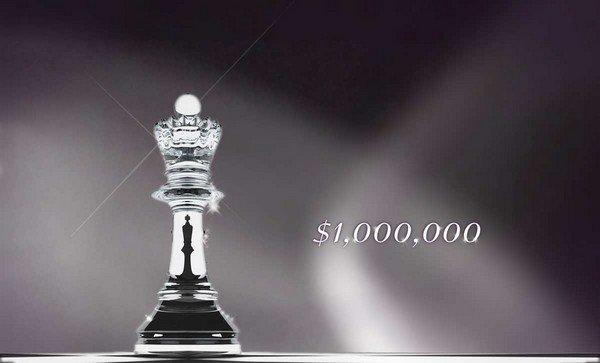 Турнир Millionaire Chess - призовой фонд 1 млн. долларов