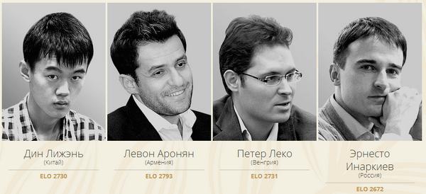 Участники турнира памяти Тиграна Петросяна