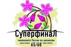 Суперфиналы чемпионата России 2015, Чита