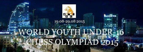 Всемирная юношеская Олимпиада до 16 лет, Улан-Батор