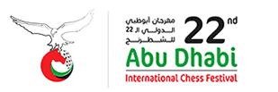 Завершился фестиваль в  Абу-Даби 2015