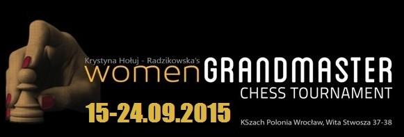 Женский турнир в Вроцлаве 2015