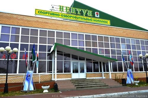 16 турнир имени Анатолия Карпова в Пойковском, 2015
