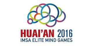 Всемирные интеллектуальные игры, Хуайань, 2016