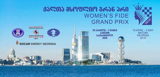 Женский Гран-При, 3 этап, Батуми 2016, онлайн
