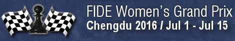 Женский Гран-При, 4 этап, Чэнду 2016, онлайн