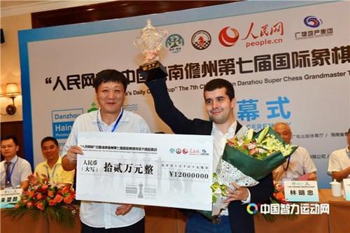 Турнир в Даньчжоу 2016 онлайн