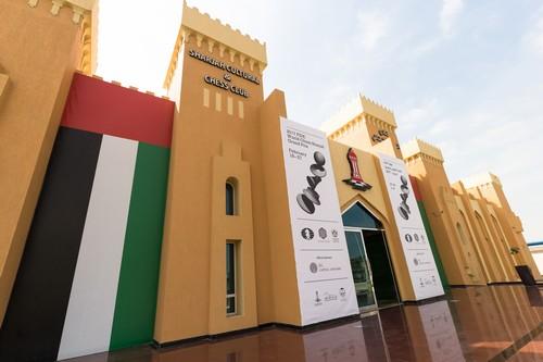 Первый этап Гран-при ФИДЕ 2017, здание где будет играть