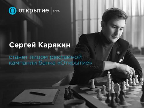 Сергей Карякин снялся в рекламе