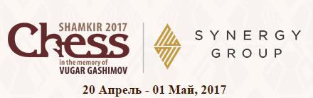 Турнир памяти Вугара Гашимова, 2017, Шамкир