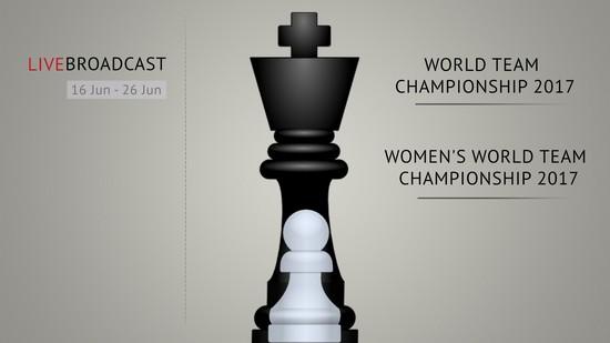 Командный чемпионат мира среди мужчин и женщин 2017