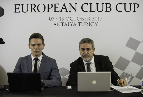 Клубный Кубок Европы, Анталия, 2017, онлайн
