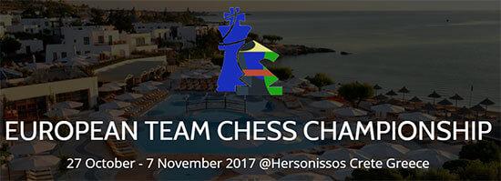 Командный чемпионат Европы 2017 онлайн