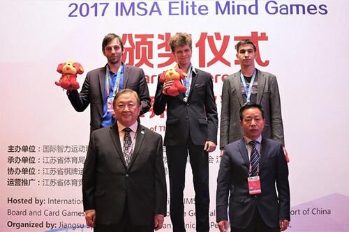 Всемирные интеллектуальные игры, Хуайань, 2017, блиц