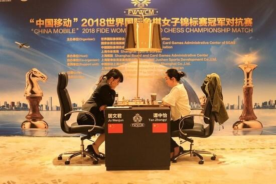 Матч за звание чемпионки мира 2018, Тань Чжунъи – Цзюй Вэньцзюнь, онлайн