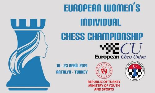 Чемпионат Европы среди женщин 2019, Турция