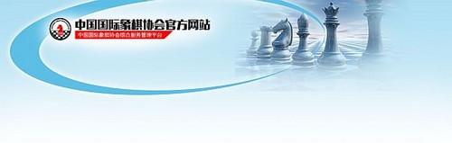 Турнир в Шэньчжэне 2019, онлайн