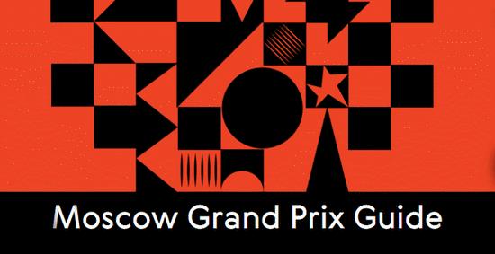 Первый этап Гран-при ФИДЕ 2019, Москва, онлайн