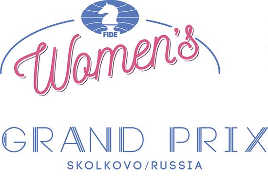 Первый этап женской серии Гран-при ФИДЕ 2019, Москва